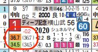 hc06213811-8
