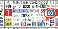 hc06213811-5
