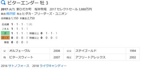CapD20200409_11