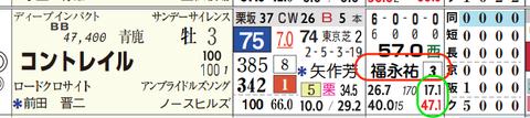 hc08204611-4