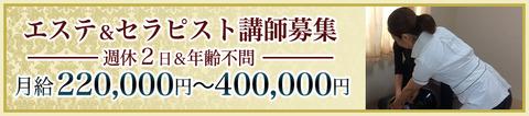 banner_kousi_900-198