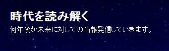 2015-12-07_181758