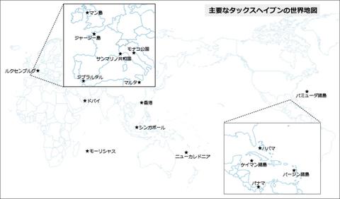 2015-12-05_222036