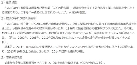 2015-12-04_200645