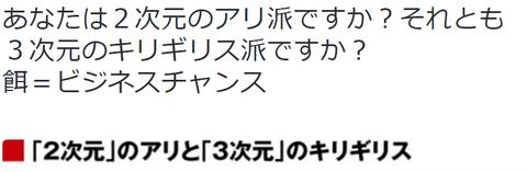 2015-12-05_150102