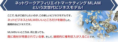 2015-12-05_230357