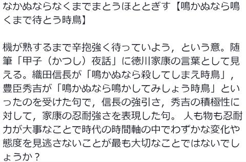 2015-12-05_160155