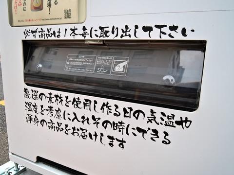 DSCN5810