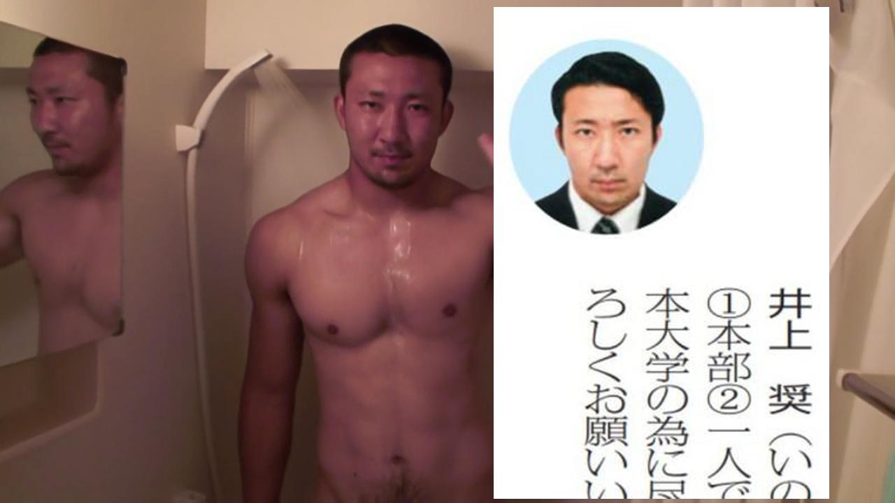 日 大 ゲイ ビデオ