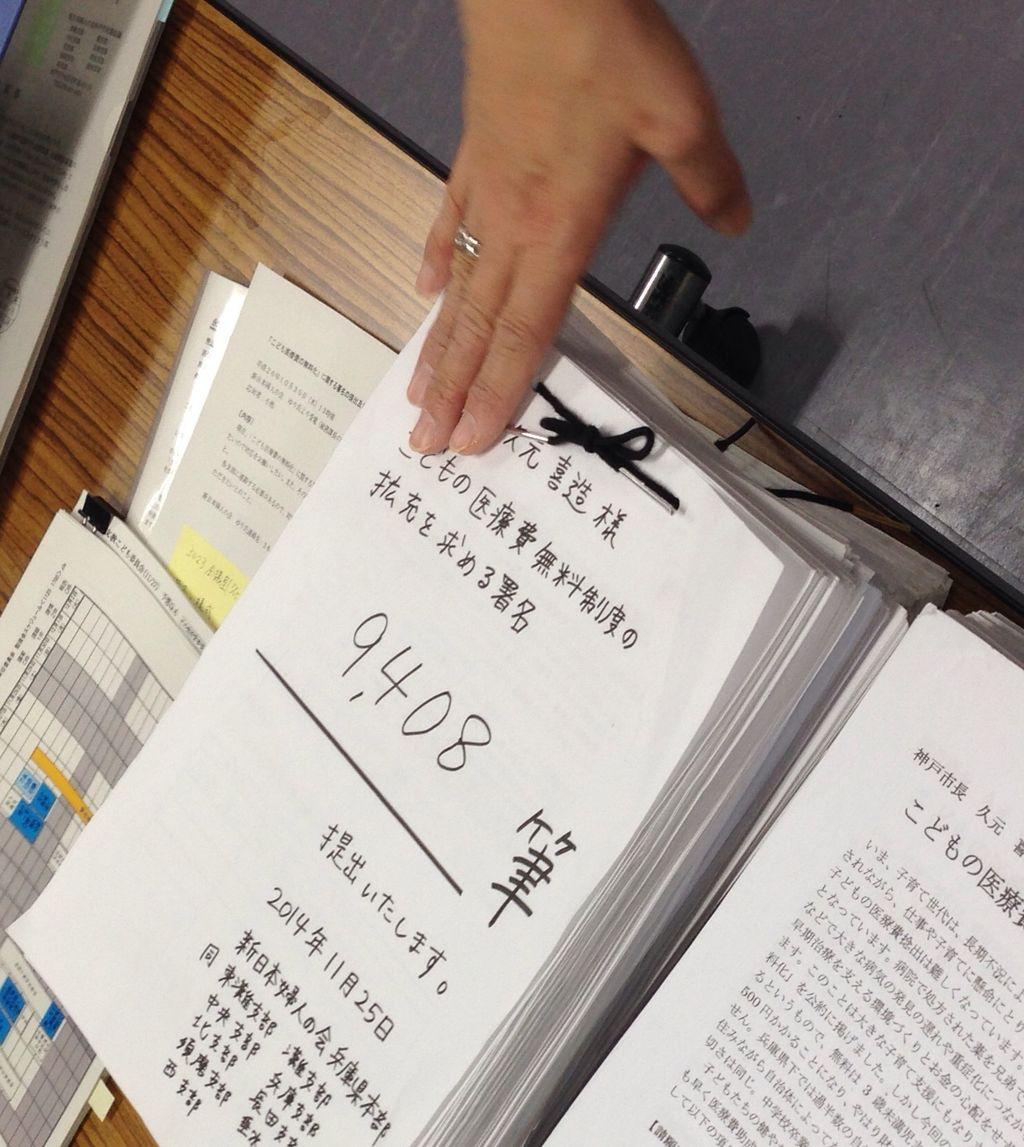 姫路でも議会で中三まで無料が採択され、県内41 子ども医療費中学卒業まで無料化に!神戸市に署名提