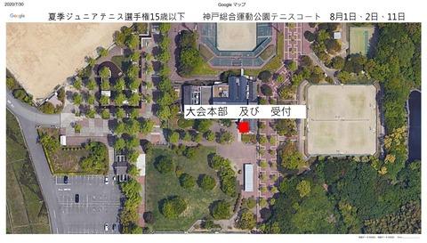 神戸総合コート受付