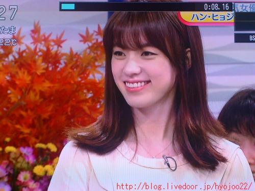 BlogPaint 「あさイチ」と「ゆうどきネットワーク」!! ヒョジュ出演♪