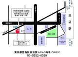 FFR MAP