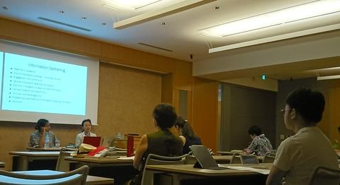 Seminar 9august2019