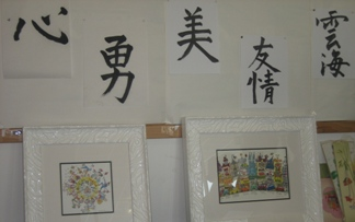 arts 2
