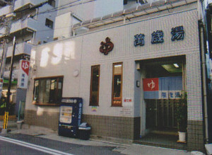 f189846d.jpg
