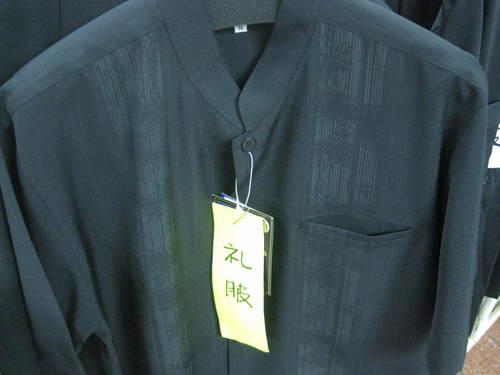 かりゆしウェアの礼服