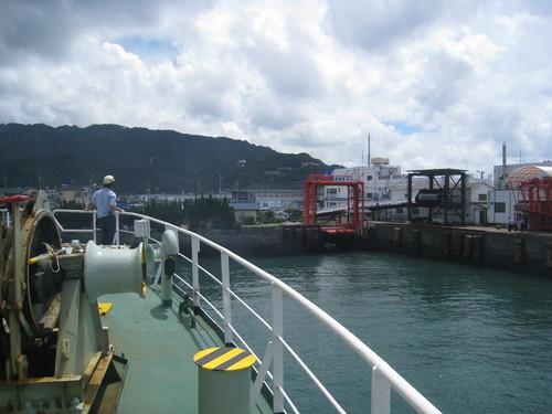 金谷港接岸