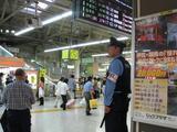 上野駅警備
