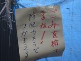 大阪201205282930 133