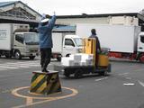 築地交通整理