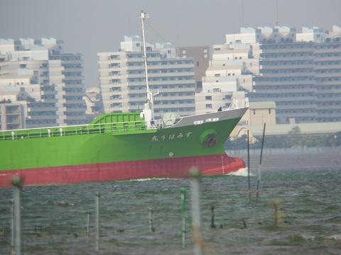 船1983