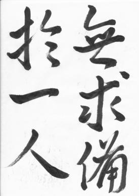20100615
