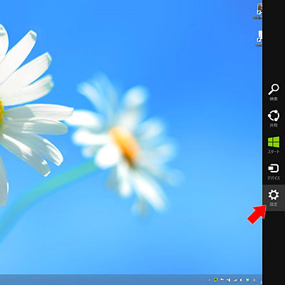 Windows8�Υ��硼�ȥ��åȥ�˥塼