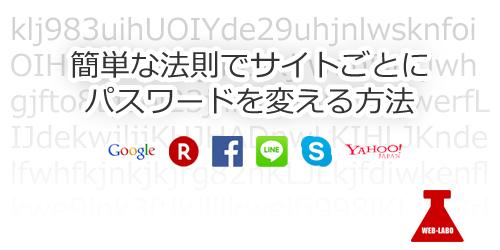 201408password
