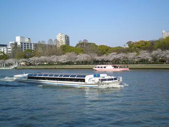 水都大阪です