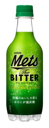 Mets The BITTER