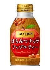 FAUCHONはちみつナッツアップルティー