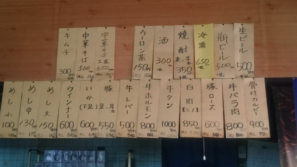 ささき焼肉店 中華そば  (3)