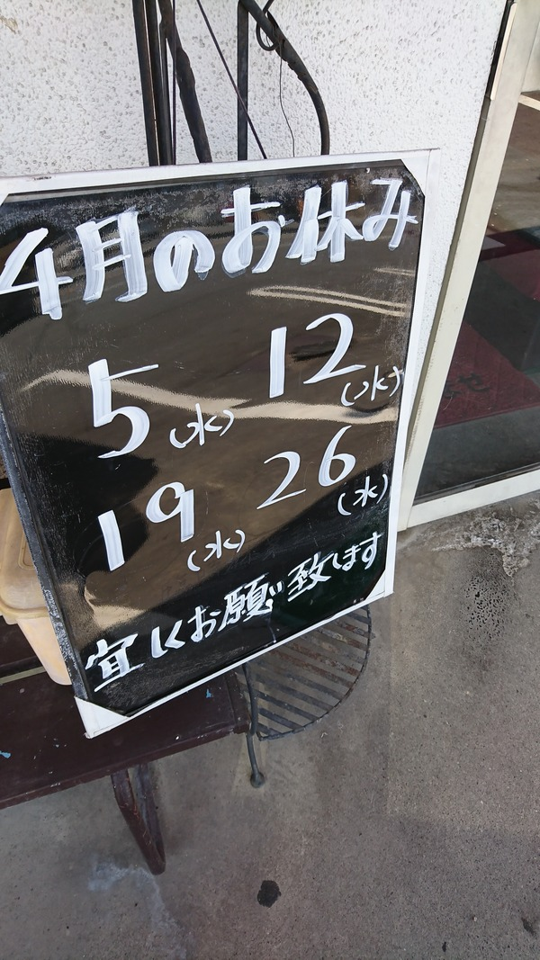 ラーメンショップKANTO高屋店 みそねぎ+おむすび   (5)