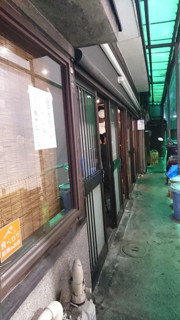 伊藤赤羽 つけそば (2)
