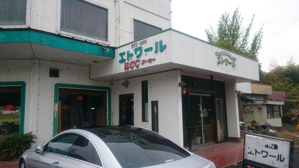 ピット・イン・エトワール ミニ特選
