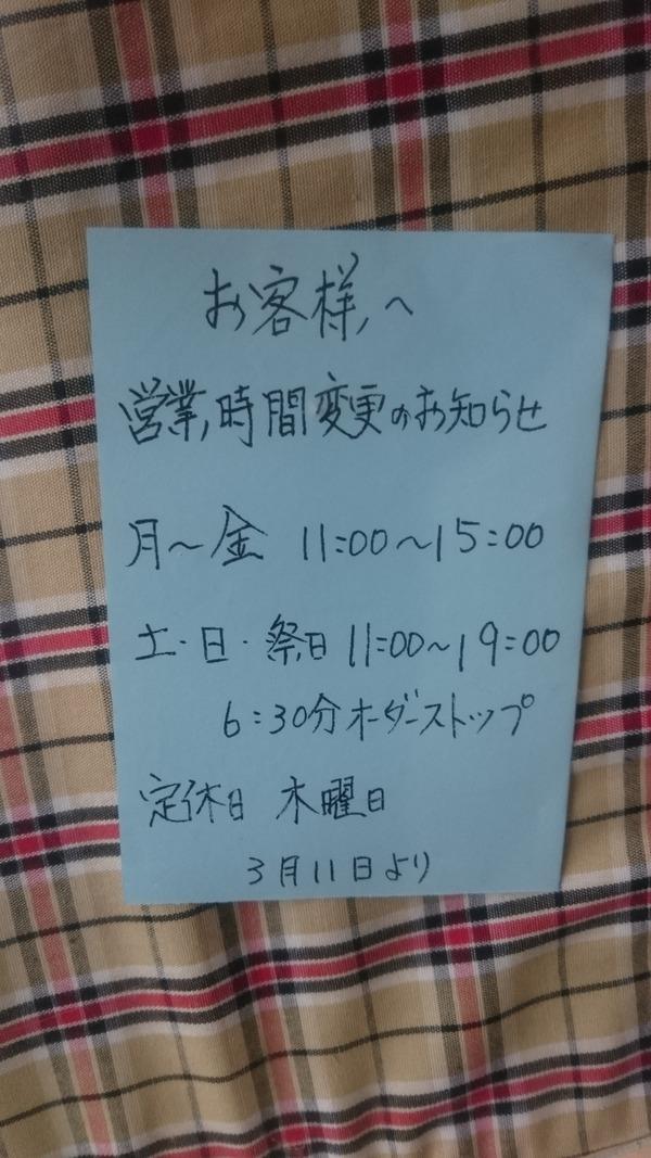 ピット・イン・エトワール ミニ特選2 (3)