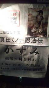 72c1abd9.jpg