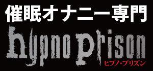 blogbunne300_hypno