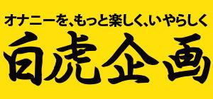 blogbunne300_wt_yellow