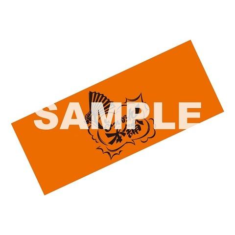 OSK-towel1-1-1 (1)