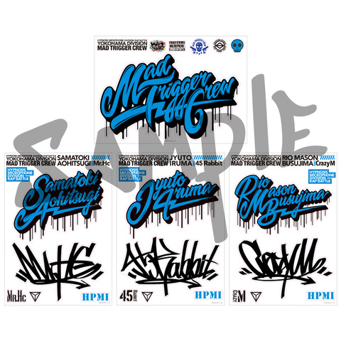 wall_stickers03_s