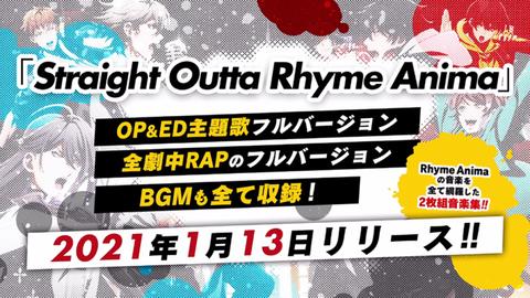 anime_cd-768x432