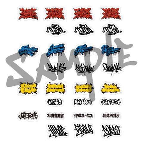 flake_sticker_s
