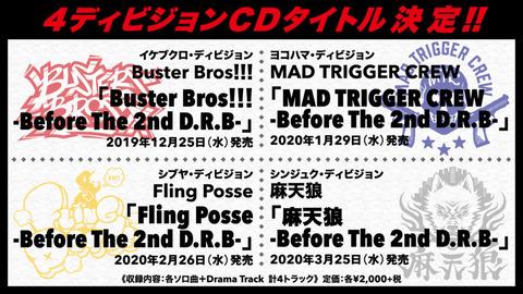 hm_1127niconama_kokuchi_CD-1024x576