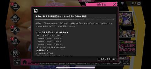 B1A8DE5E-1270-43A3-BB38-C370DEC6076B