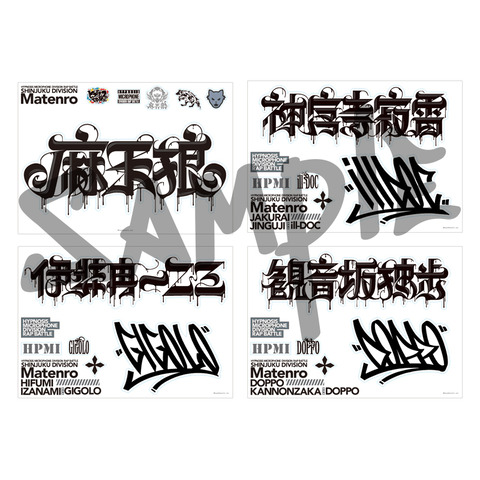 wall_stickers05_s
