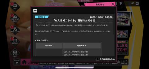 297A64A8-736E-430A-BEE1-2B51B11D9F0A