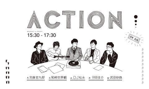 hero-action-pc