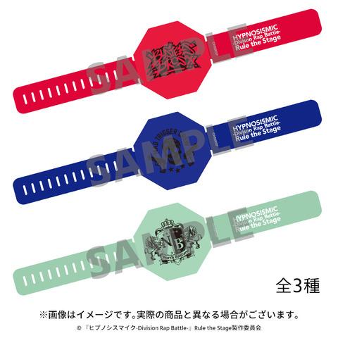 09_bracelet
